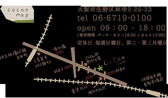 coconへの地図