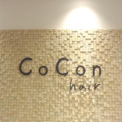 cocon看板