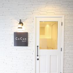 cocon玄関