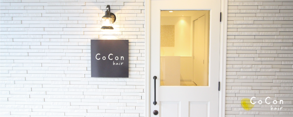 cocon hair